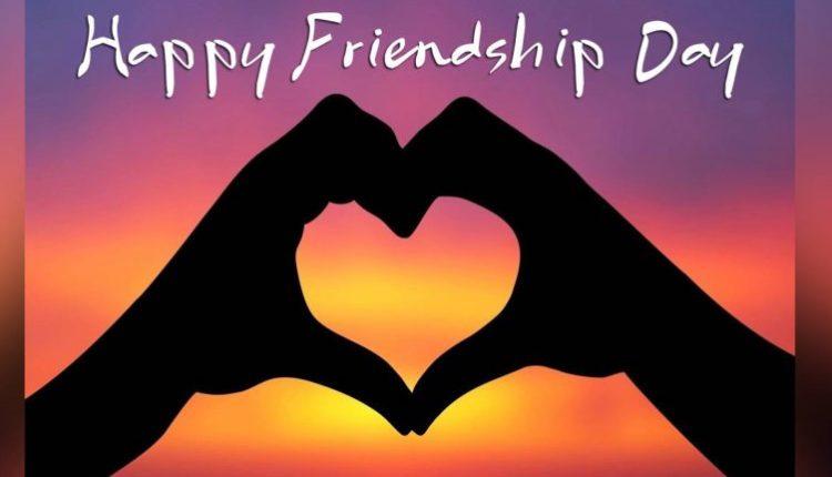 हैप्पी 'Friendship Day' 2019 ।