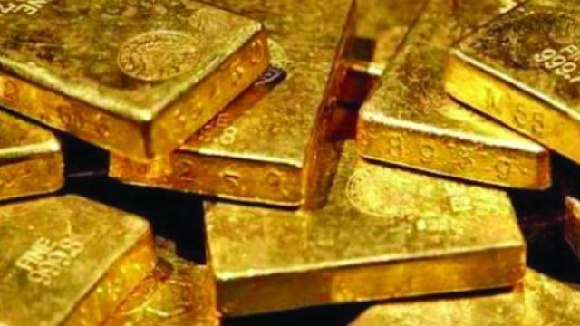 सोना और चांदी के वायदा क़ीमतों में आई भारी गिरावट