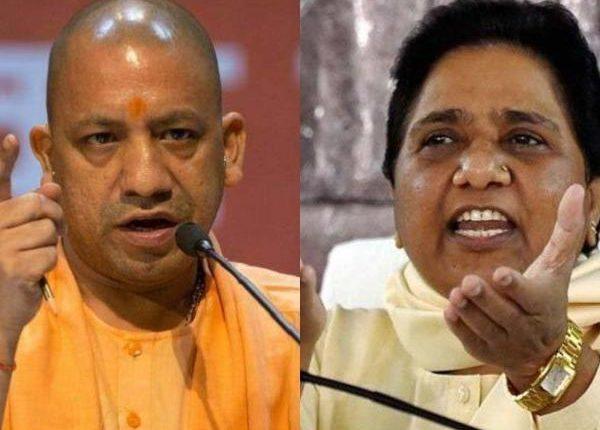 योगी-माया पर चुनाव आयोग की कार्यवाही से BJP और BSP को हुआ नुकसान।