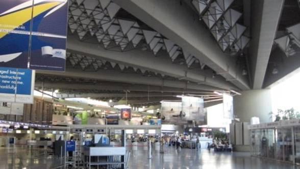 चेकिंग के दौरान फ्रैंकफर्ट एयरपोर्ट पर भारतीय महिला से कपड़े उतारने को कहा