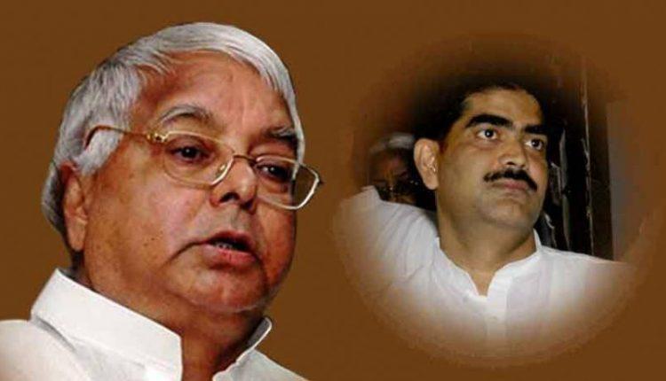 लालू जेल में बंद शहाबुद्दीन से करते थे बात, खुलासे से गरमाई बिहार की राजनीति