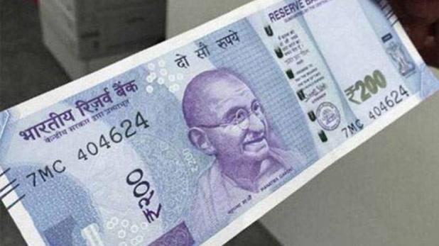 सितंबर के पहले ही हफ्ते में 200 रुपये का नोट ला सकता है RBI