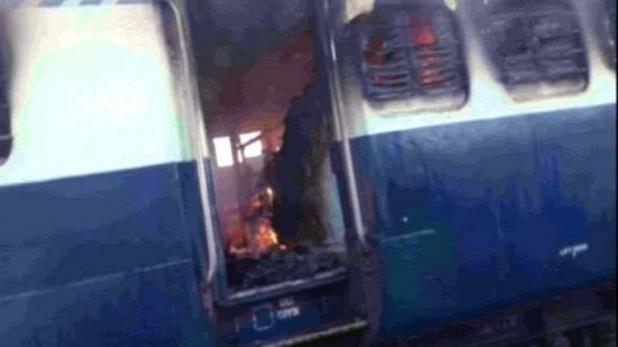 दिल्लीः डेरा समर्थकों ने रीवा एक्सप्रेस की दो बोगियों में आग लगाई, नोएडा में धारा 144 लागू