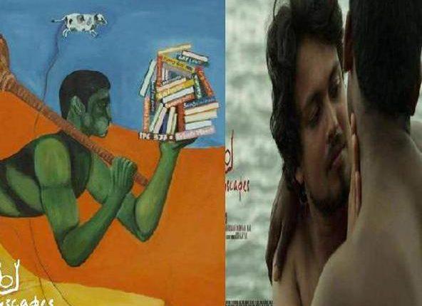 हिन्दू आस्था कुचलने पर आमादा फिल्म वाले. पहले मुंबई अब मलयालम. गे की फिल्म में निशाने पर बजरंगबली