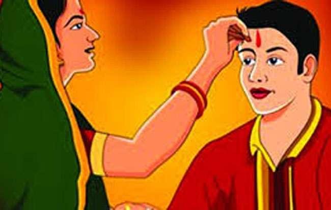 बिहार : भाई दूज में क्यों बहनें भाई को खिलाती हैं बजरी