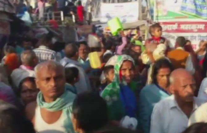 बेगूसराय भगदड़: कार्तिक पूर्णिमा पर गंगा स्नान के दौरान भगदड़, 3 की मौत