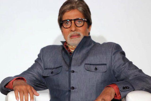 अमिताभ बच्चन को हुआ 640 करोड़ रुपए का नुक़सान
