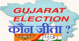 गुजरात में फिर चुनावी जंग जीतेगी बीजेपी