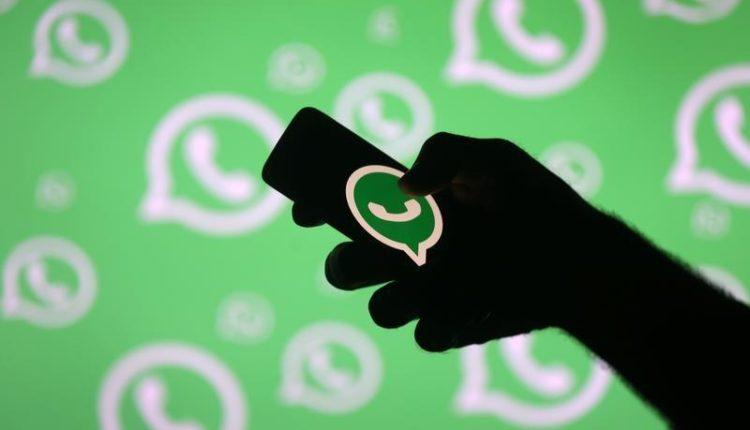 एक बार फिर दुनियाभर में डाउन रहा व्हॉट्सएप