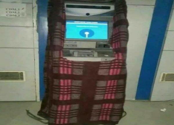 हिमाचल में ATM भी कम्बल ओढ़कर करेंगे काम