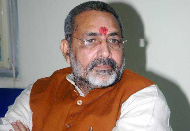 बिहार: गिरिराज सिंह ने मुख्यमंत्री से लव जिहाद के विरोध में कानून बनाने का किया अनुरोध।
