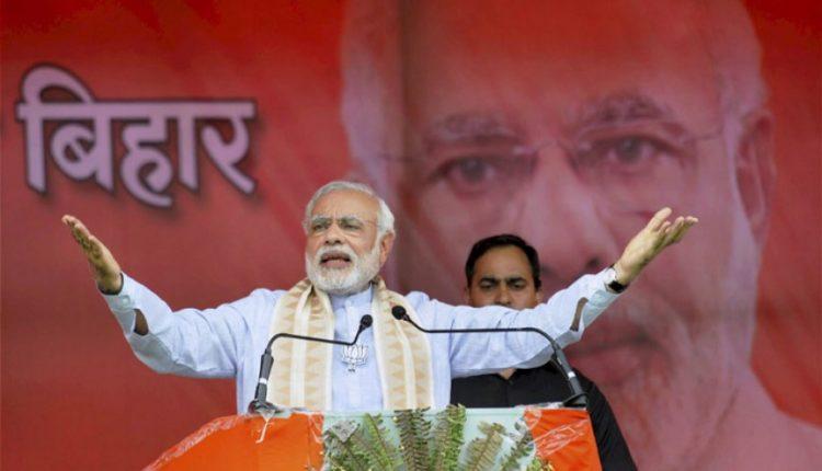 23 मई को फिर मोदी सरकार, टुकड़े-टुकड़े होकर बिखर जाएगा टुकड़े-टुकड़े गैंग – पीएम मोदी