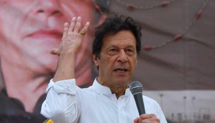 आर्थिक संकट में फ़ंसा पाकिस्तान, आर्थिक मदद के लिए IMF से लगाई गुहार