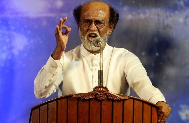 तमिलनाडु में विधानसभा चुनाव लड़ने के लिए तैयार है रजनीकांत, 23 मई के बाद लेंगे फैसला