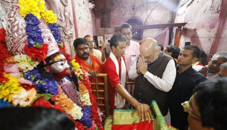 मिशन बंगाल के दौरे पर गृह मंत्री अमित शाह, दूसरे दिन पहुंचे दक्षिणेश्वर काली मंदिर