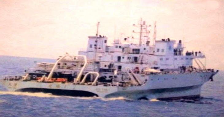 नौसेना ने पोर्ट ब्लेयर में संदिग्ध चीनी पोत भारतीय जलसीमा से खदेड़ा।