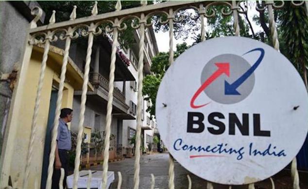 BSNL का नया प्लान, ₹98 में हर दिन मिलेगा 1.5GB डेटा