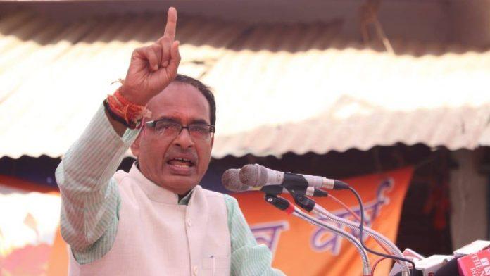 शिवराज सिंह चौहान ने कहा – मध्यप्रदेश में कांग्रेस सरकार चला रही है तबादला उद्योग