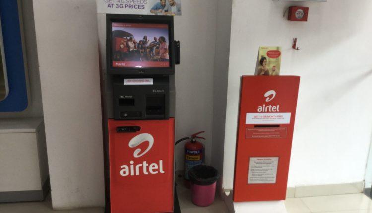 अब बिना कार्ड ATM से निकाल सकेंगे कैश !