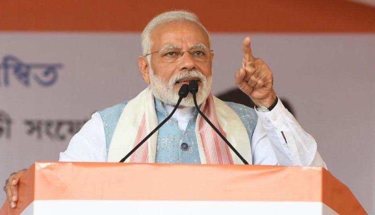 मोदी को हटाने के लिए सभी भ्रष्ट आए साथ : प्रधानमंत्री मोदी