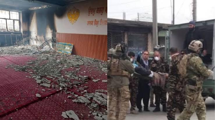 काबुल के गुरुद्वारे पर आतंकी हमला, 27 श्रद्धालुओं की मौत, 8 घायल!