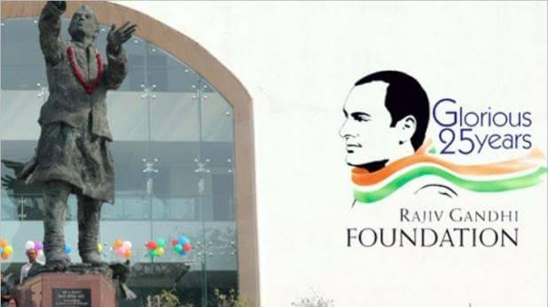 'राजीव गांधी फाउंडेशन' समेत 3 ट्रस्ट की फंडिंग की जांच के लिए MHA ने बनाई कमेटी