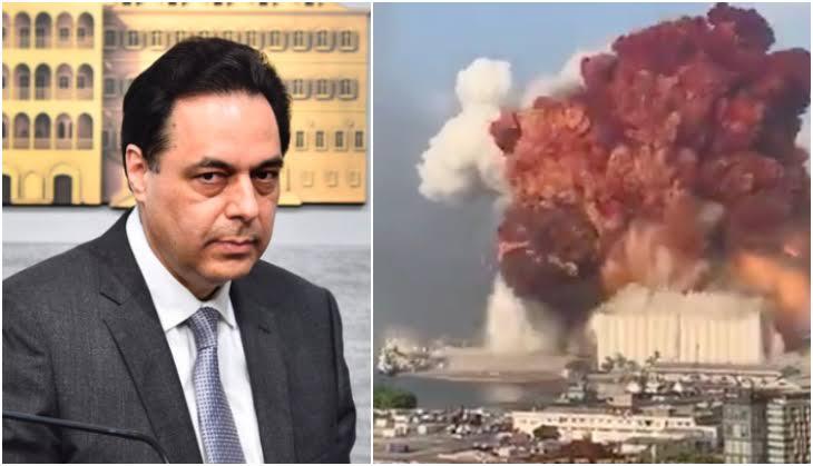 धमाके के बाद बेरूत में राजनीतिक संकट, प्रधानमंत्री समेत पूरी सरकार ने दिया इस्तीफा