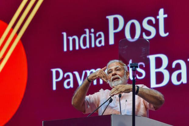 जानिए इंडिया पोस्ट पेमेंट बैंक में कैसे खोलें खाता और इस्तमाल करें ऑनलाइन बैंकिंग