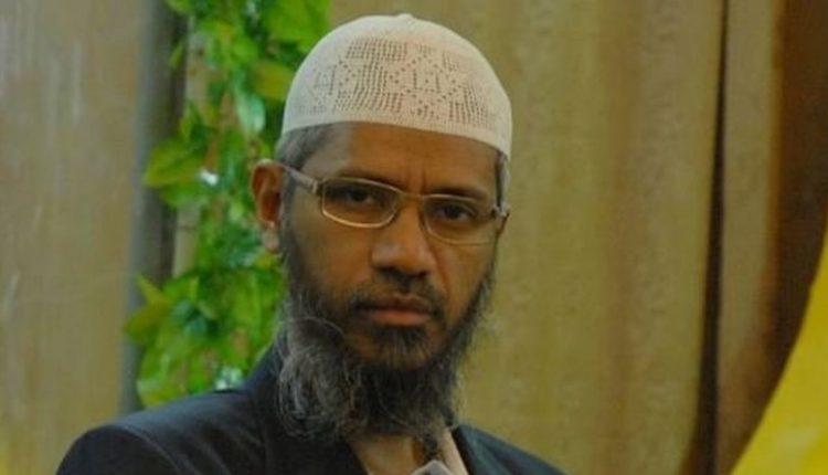 भारतीय खुफिया एजेंसी ने जाकिर नाइक के आतंकी साजिश का किया भंडाफोड़।