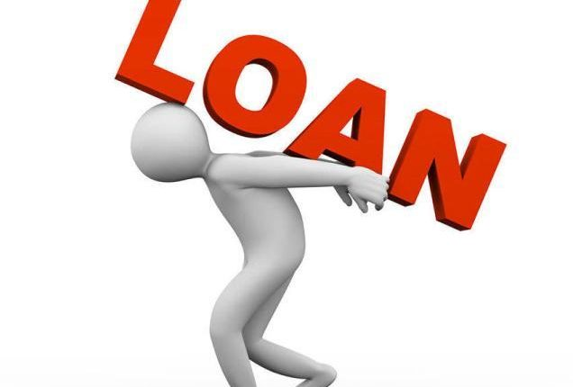 अब एक भूमि के लिए एक से अधिक बैंक से नहीं लिया जा सकेगा ऋण