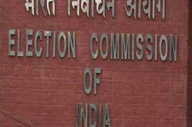 बिहार चुनाव : पहले चरण का नामांकन आज से शुरू ।