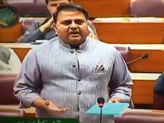 """पाकिस्तान के मंत्री का कबूलनामा- """"पाकिस्तान ने कराया था पुलवामा हमला"""""""