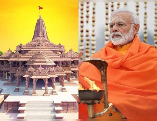 राम मंदिर भूमि पूजन: अयोध्या पहुंचे PM मोदी, हनुमानगढ़ी में पूजा के बाद करेंगे भूमि पूजन