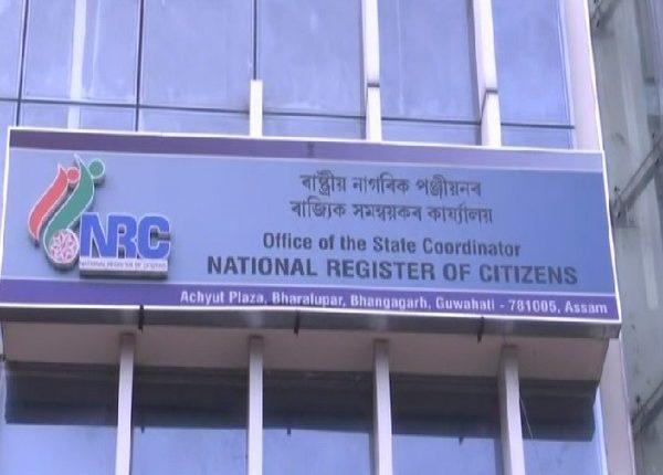 नागरिकता संशोधन बिल पास होने के बाद अमित शाह ने बताया अगला एजेंडा,  बोले- NRC आने वाला है।