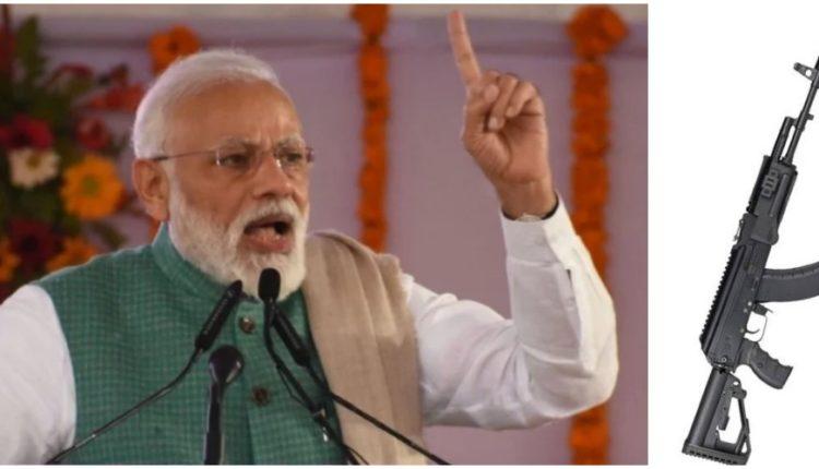 अमेठी में बनेगी AK-203 राइफलें, प्रधानमंत्री मोदी ने फैक्ट्री का किया उद्घाटन