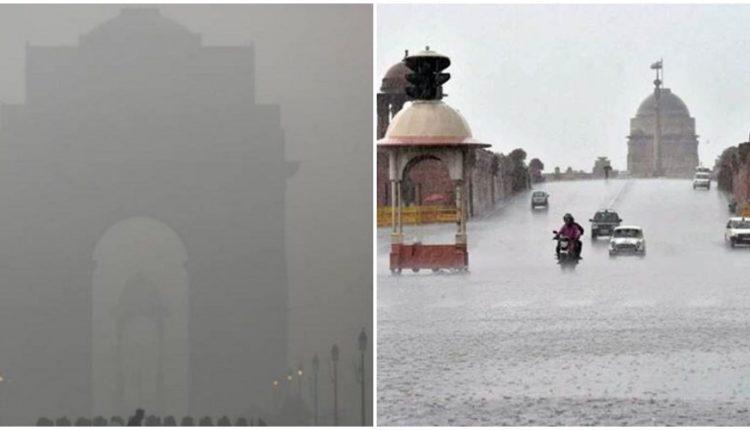 दिल्ली-NCR में बारिश के साथ ओले गिरने के आसार ! चलेगी तेज हवा
