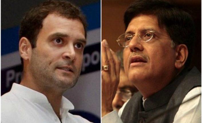 राफेल सौदा: पीयूष गोयल ने राहुल गांधी को बताया 'सीरियल लायर'