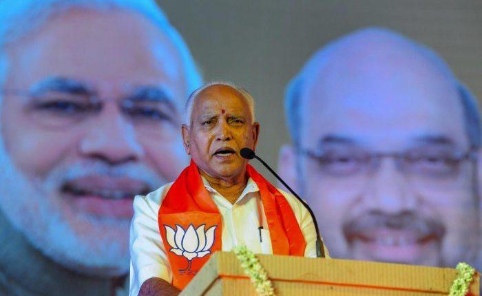 बी एस येदियुरप्पा सरकार  में जुड़े 13  मंत्री