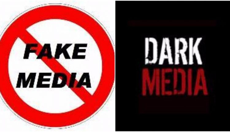 राष्ट्रीय प्रेस दिवस पर विशेष: मीडिया का समाज में असर, समय के साथ मीडिया का बदलता रंग