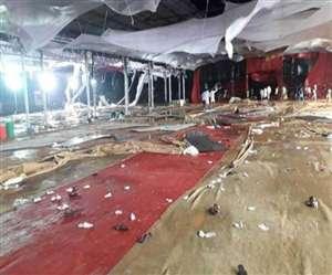 आंध्र प्रदेश : जुलूस के दौरान पंडाल गिरा , CM भी थे शामिल