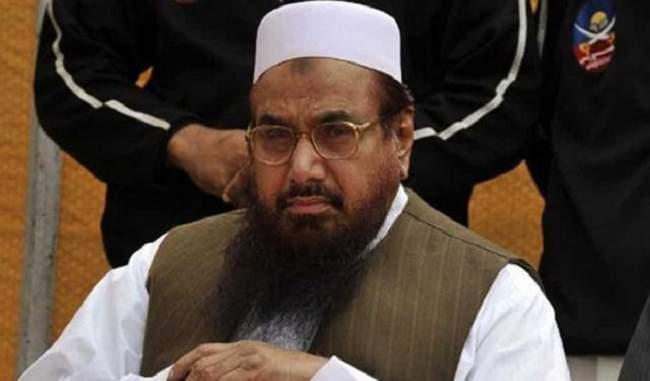 26/11 मुंबई हमले में मारे गए आतंकियो के पक्ष में हाफिज सईद ने पाकिस्तान में किया प्रार्थना सभा का आयोजन।