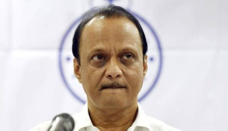 महाराष्ट्र राज्य सहकारी बैंक घोटाला: अजित पवार की पत्नी की शुगर मिल ईडी ने की अटैच ।