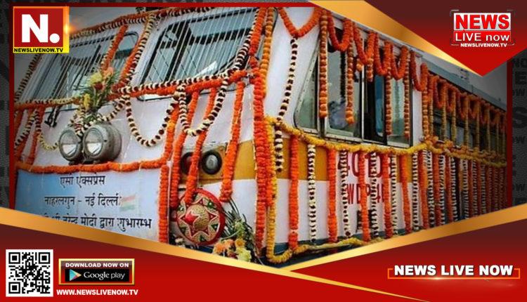 अरुणाचल प्रदेश: नाहरलगुन से आनंद विहार के बीच नई एसी ट्रेन शुरू।