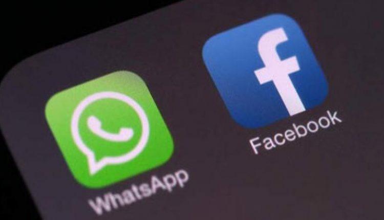 दुनिया में 42 मिनट तक डाउन रही वॉट्सऐप, इंस्टाग्राम और फेसबुक की सर्विस।