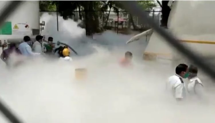 महाराष्ट्र- नासिक : ऑक्सीजन टैंकर हुआ लीक, सप्लाई रुकने से 22 लोगों की हुई मौत ।