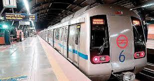 18 मई से दिल्ली मेट्रो का लुत्फ़ उटाह सकते हैं यात्री।