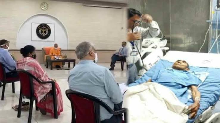 CM योगी ने निभाया 'राजधर्म', पिता के निधन के बावजूद आंखों में नमी के साथ करते रहे मीटिंग!