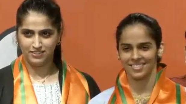 राजनीति के कोर्ट में बैडमिंटन खिलाड़ी साइना नेहवाल की एंट्री, भाजपा में हुईं शामिल