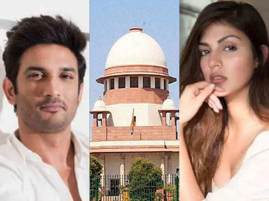 सुशांत सिंह राजपूत केस: सुप्रीम कोर्ट का बड़ा फैसला, CBI करेगी मामले की जांच