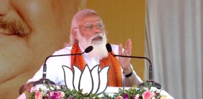 PM मोदी का पुडुचेरी में नेता नारायणसामी पर तंज कांग्रेस एक आपदा